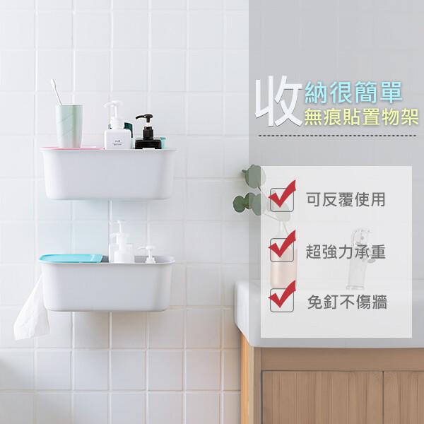 衛浴乾濕分離萬用置物架