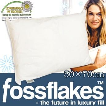【送料無料】洗える枕 まくら フォスフレイクス&粒わた 50×70cm≪M-FOSSFLAKES70U≫