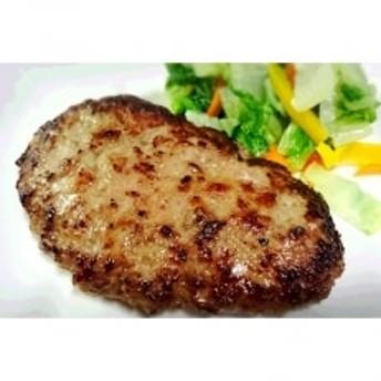 【地元ブランド】豊後牛粗挽き生ハンバーグ(160g×8個)