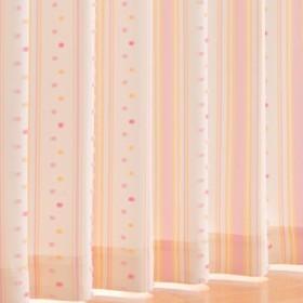〔遮熱・1級遮光裏地付き〕ポンポン付カジュアルカーテン - セシール ■カラー:ピンク グリーン ■サイズ:幅100×丈90(2枚組),幅100×丈110(2枚組),幅100×丈120(2枚組),幅100×丈135(2枚組),幅100×丈150(2枚組),幅100×丈170(2枚組),幅100×丈178(2枚組),幅100×丈185(2枚組),幅100×丈190(2枚組),幅100×丈195(2枚組),幅100×丈200(2枚組),幅100×丈205(2枚組),幅100×丈210(2枚組),幅100×丈2