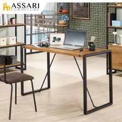 ASSARI-布朗克斯4尺多功能書桌(寬120x深60x高75cm)