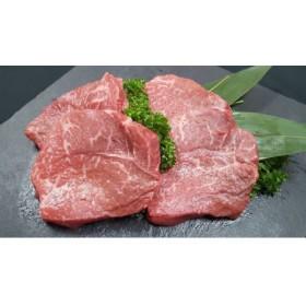 都城産宮崎牛赤身モモステーキ1.0kg