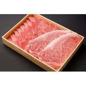 豊後牛サーロインステーキ・三角バラ焼肉セット C006Z