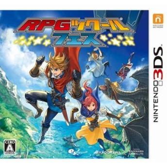 【中古即納】[3DS]RPGツクール フェス(20161124)
