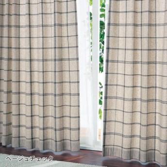 カーテン カーテン ベルメゾン 先染め綿混チェックの遮光・遮熱カーテン[日本製] 「ベージュチェック」