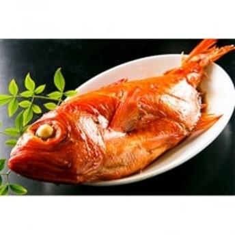 勝浦灯台沖釣り金目鯛約460g~650g×2尾(煮つけのタレ付)