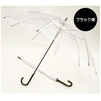 65cm ビニールジャンプ傘 黒