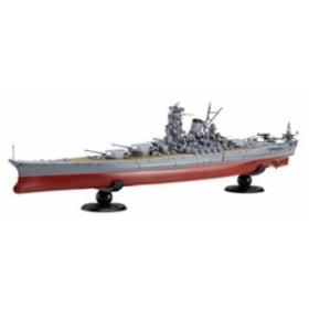 1/700 艦NEXTシリーズ No.3 日本海軍戦艦 紀伊 超大和型戦艦 色分け済み プラモデル 艦NX-3[NX-3]