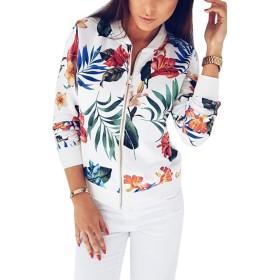 女性ジャケットカジュアル花葉プリントロングスリーブ毎日ジャケット White M