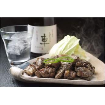 宮崎名物地鶏炭火焼食べ比べコンビセット1kg