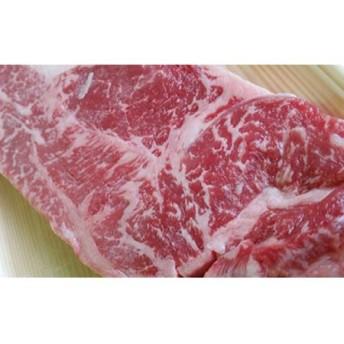 北海道産牛リブロース ステーキ用200g×1枚(F1)