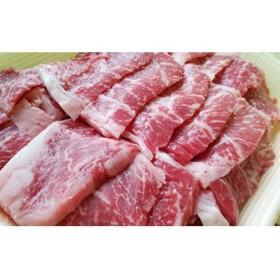 北海道産牛リブロース 焼肉用(F1)500g