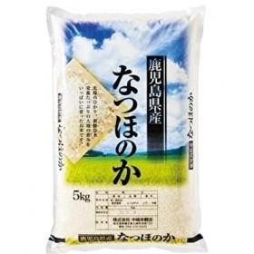 【精米】大崎産「なつほのか」5㎏☆新品種☆