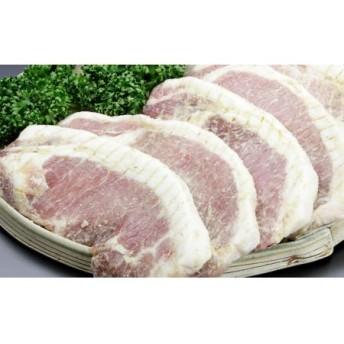 麹の極豚ロースステーキ1.3kg