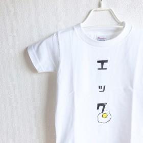 目玉焼き キッズTシャツ