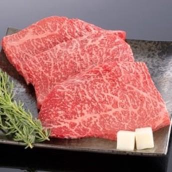 高級和牛「熊野牛」 特選モモステーキ 600g (約100g×6枚)4等級以上