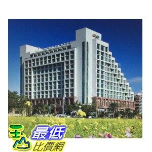 [COSCO代購] W114868 台東娜路彎大酒店豪華雙人房平日三天兩夜住宿專案