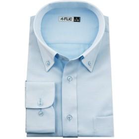 FLiC ワイシャツ 長袖 形態安定 20種類から選べる LL(85)ノーマル ボタンダウンカラー GB1511 / nh-ll-85-gb1511