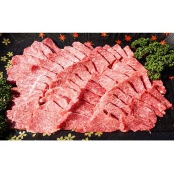 都城産宮崎牛カルビミックス1.5kg