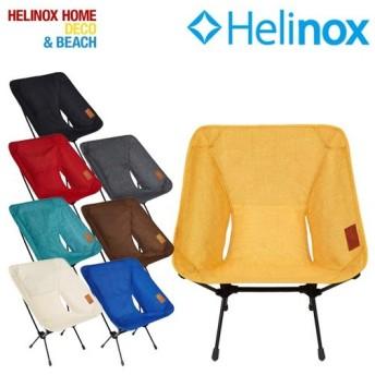 ヘリノックス(Helinox) コンフォートチェア イス 登山 キャンプ アウトドア