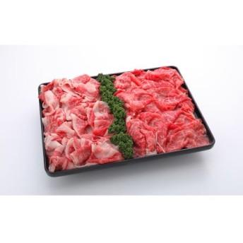 都城産宮崎牛切り落とし食べ比べセット