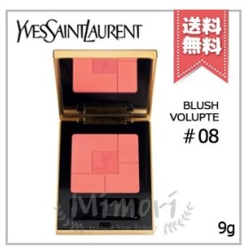【送料無料】YVES SAINT LAURENT イヴサンローラン ブラッシュ ヴォリュプテ #08 HEROINE(サテン)9g