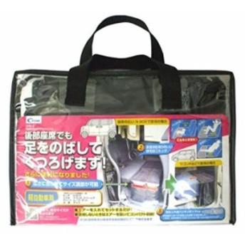 軽自動車マルチスペースクッション ブラック 2個CFD-3[CFD-3]