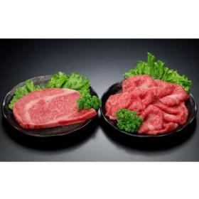 都城産宮崎牛ロース すきやき・ステーキセット