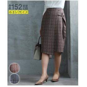 スカート ひざ丈 小さいサイズ レディース Dカン付ラップ  SS〜S/M〜L ニッセン