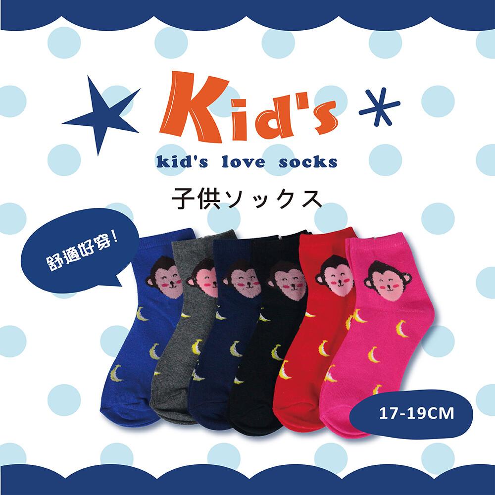 kids(a099)台灣製棉質童襪