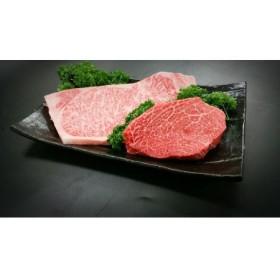 都城産宮崎牛(A5ランク)ステーキ食べ比べ