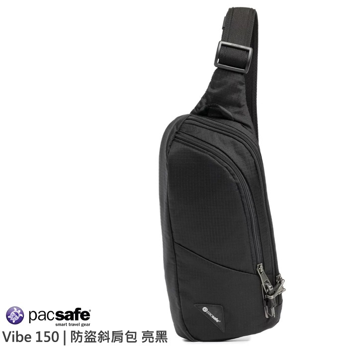 PacSafe Vibe 150斜背包 RFID 防盜側背包 防割防搶 2.5L 亮黑 60161130 綠野山房