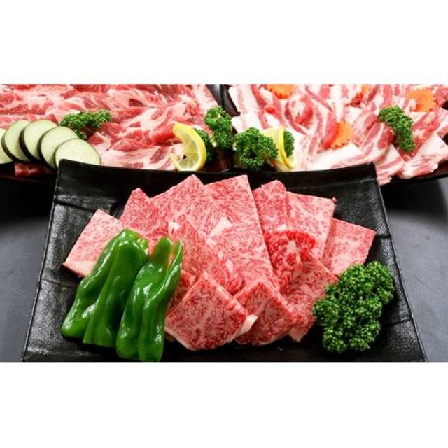 都城産宮崎牛(A5)と都城産「Mの国黒豚」焼肉セット