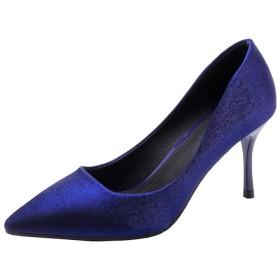 [スタジオ] 柔らかいパンプス 24.0cm ハイヒール ポインテッドトゥ ハイヒール ピンヒール コンフォート 安定感 お洒落 ファッション レディース 7.5cmヒール 脱げない シューズ 日常 通勤 青色 滑り止め レディース 靴 痛くない ふわふわ