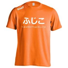 (オモティ) OmoT くぁwせdrftgyふじこlp 半袖コットンTシャツ コーラルオレンジ L