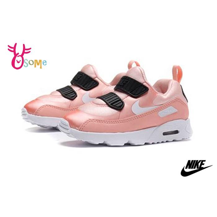 NIKE童鞋AIR MAX TINY 90寶寶運動鞋 女童氣墊鞋 柔軟 休閒運動鞋 P7030 粉紅 OSOME奧森鞋業