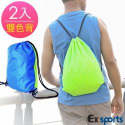 Ex-Sports亞克仕 雙色反光束口背包 螢綠藍(2入)