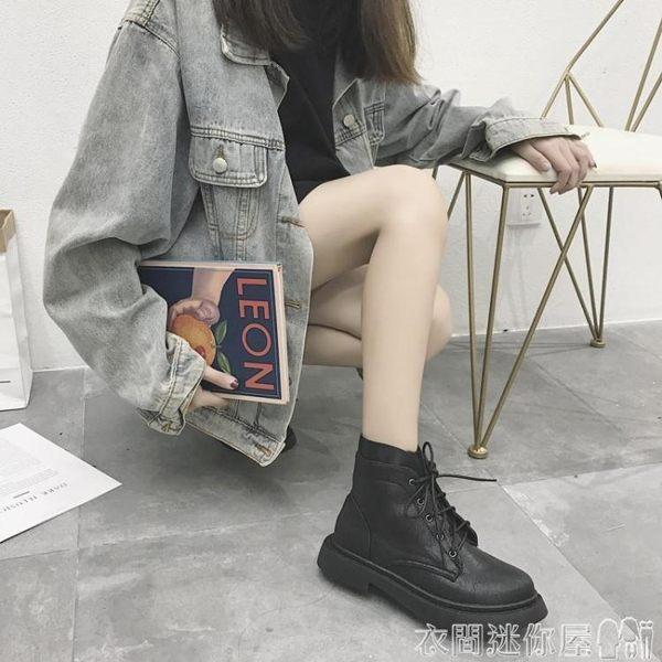 馬丁靴2019秋冬新款馬丁靴女英倫風短靴女粗跟平底機車靴子女短筒潮 已經迷你屋