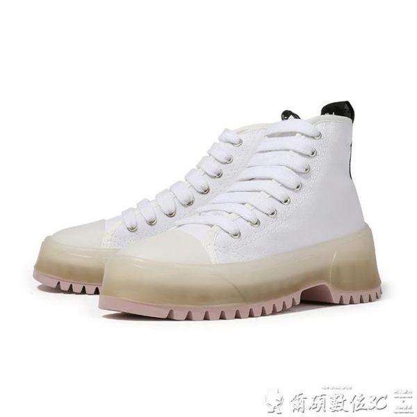 高筒帆布鞋 ZARA高筒拼色帆布鞋鬆糕鞋周冬雨同款厚底休閒綁帶女鞋 爾碩LX