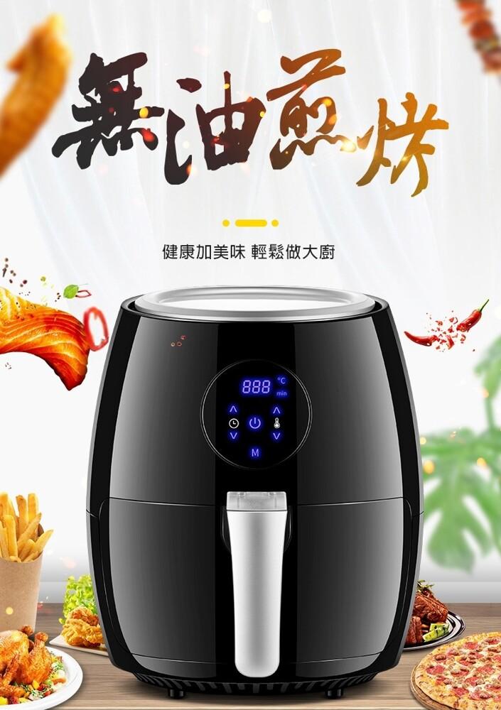 品夏 黑炫風觸控式氣炸鍋/家用無油煙/電炸鍋薯條機/電烤箱/台灣保固一年