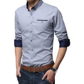 (ギルブロ)Gillbro メンズ 長袖 ボタンダウン ドレス シャツ,F,S