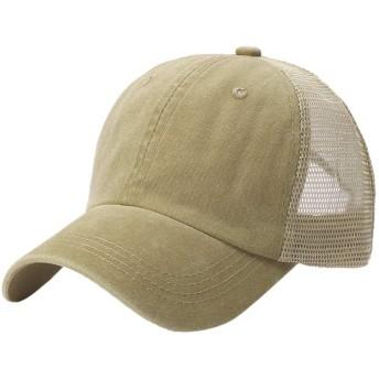 キャスケットMeilaifushi ヴィンテージ風 ベースボールキャップ ダメージ 汚れ加工済み 男女兼用 カジュアル 帽子 綿 英字 刺繍入り ベースボール キャップ