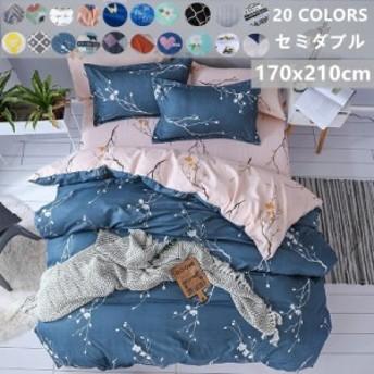 掛け布団カバー 4点セット セミダブル 寝具セット シーツカバー 枕カバー 170x210cm 洋式和式兼用 ベッド用 柔らかい 北欧風 おしゃれ 洗