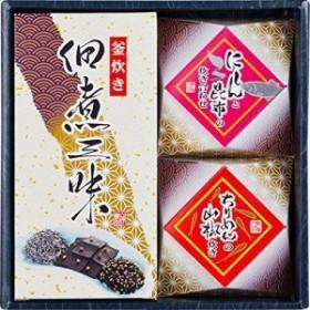 山海の豊秀 佃煮 惣菜バラエティセット 203-01