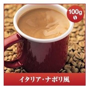 コーヒー 珈琲 コーヒー豆 珈琲豆 レギュラーコーヒー 秋のブレンド ナポリ風 100g グルメ