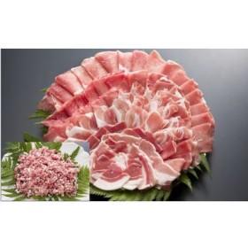 都城産「クイーンハーブ豚」5kgセット
