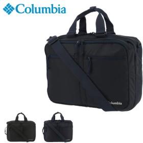 コロンビア ビジネスバッグ 3WAY ノンサッチストリーム メンズ PU8011 Columbia | リュック ブリーフケース 撥水