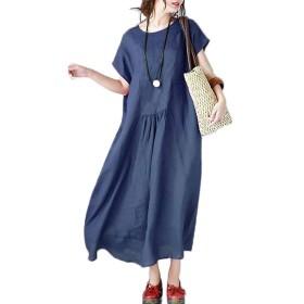 BUYKUD レディース ワンピース 綿麻 ロング丈 Aライン 半袖 ゆったり カジュアル シンプル 大きいサイズ 着痩せ