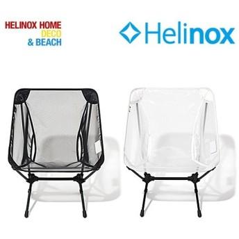 ヘリノックス(Helinox) コンフォートチェア メッシュ イス 登山 アウトドア キャンプ