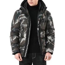 Sodossny-JP メンズフロントジップカモ冬暖かいスタイリッシュパディング厚いダウンコートコート Green XS